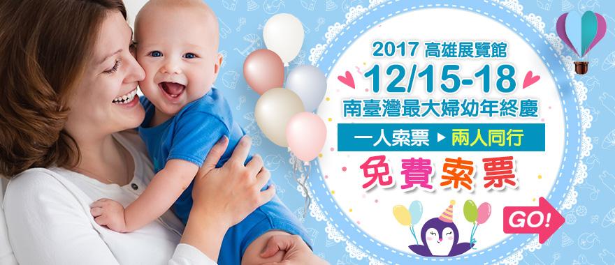 https://www.top-link.com.tw/exhibit_ui/627/img/event/ticket_banner01.jpg