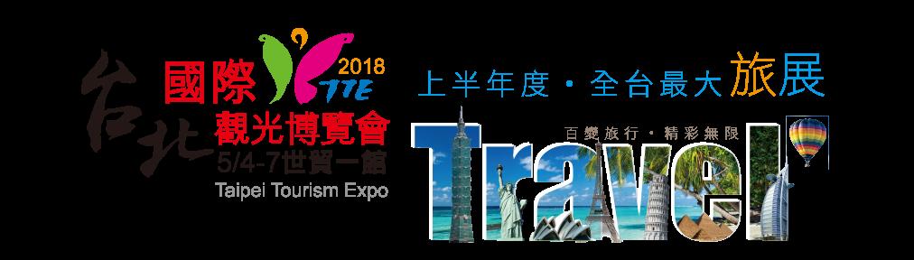 https://www.top-link.com.tw/exhibit_ui/642/img/logo/top_banner.png
