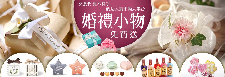 https://www.top-link.com.tw/exhibit_ui/666/img/event/wed_market_bn.jpg